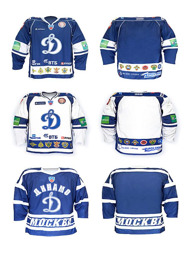Хоккейный клуб динамо москва 2011 клуб пурпур москва официальный