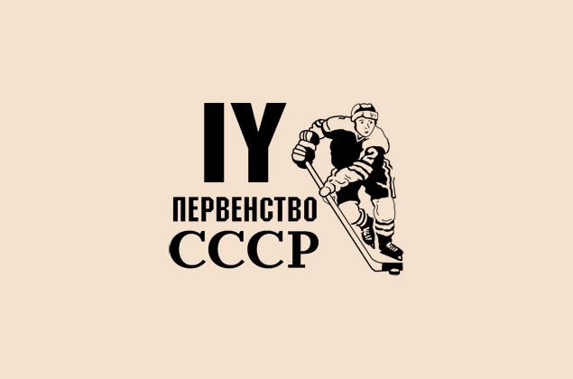 1949-1950_main.jpg