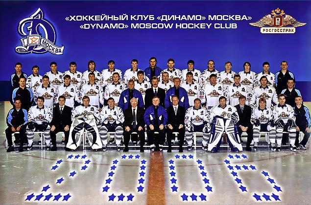 Динамо москва хоккейный клуб 2006 г р работа для мужчины в клубе для девушек