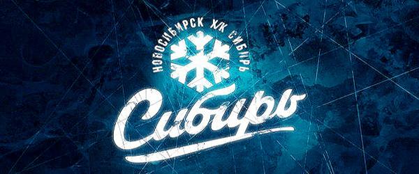 Сайт клуба сибирь а москве звездные ночные клубы
